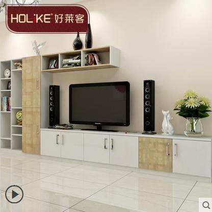 好莱客小户型电视柜定制 简约背景墙创意客厅电视柜家具组合订做